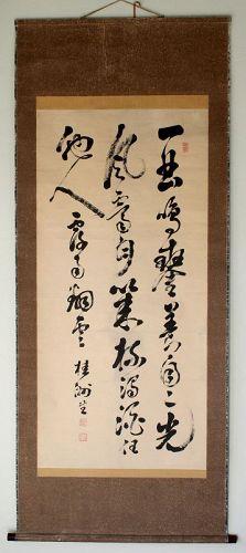 Japanese Ito Keishu Calligraphy Scroll Early Meiji Sumi-e  Kakejiku