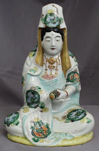 "10.5"" High Japanese Meiji Period Kutani Porcelain Seated Kannon Figure"