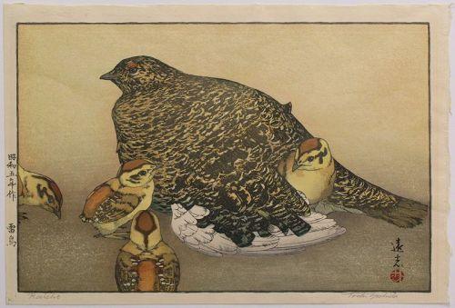 Toshi Yoshida Raicho Pencil-signed Japanese Shin Hanga Woodblock Print
