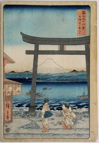 Japanese Edo Woodblock Print Hiroshige Enoshima Gate Thirty-six Fuji