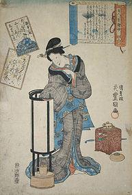 Japanese Woodblock Print Kunisada - 100 Poems 100 Poets