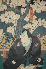 Japanese Edo Woodblock Print - Kunisada Actor Samurai