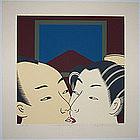 Ltd. Ed. Serigraph Roger Shimomura Oriental Masterprint