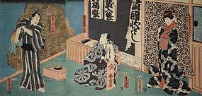 Japanese Edo Woodblock Print Triptych - Kunisada Actor