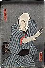 Japanese Edo Woodblock Print Kunisada Actor Portrait