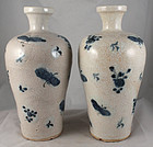 Pair Large Chinese Ming Meiping Crackle Vases Butterfly