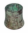 Warring States Period Bronze Decorated Axle Hub