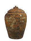 Five Dynasties Period Sanskrit Offering Vessel