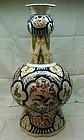 Large 18th Century Dutch Delft Vase