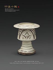 A Very Rare Cizhou Cut-Glaze Stem Censer of N. Song. D.