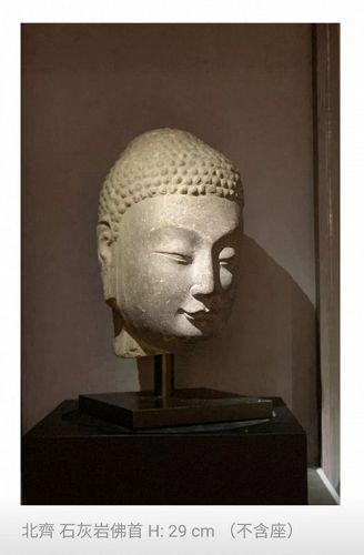 A Northern Qi Buddha's Head.�� ��AD550�577