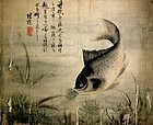 Zhang-Can, Fish�.. Qing Dynasty(1644-1911)