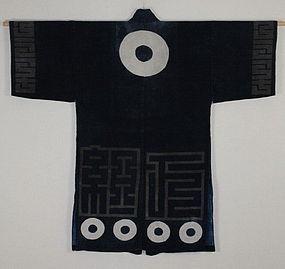 Edo Indigo dyeing Tsutsugaki  Firefighter mark coat