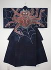 Edo rikusyaku kanban Thick indigo tsutsugaki very rare