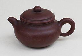 Chinese Yixing Teapot (80)