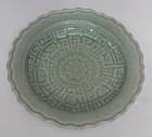 Chinese Celadon Dish, Qing Qianlong Periode