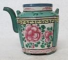 Chinese Yixing Teapot (116)