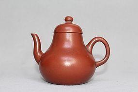 Chinese Yixing Teapot (126)