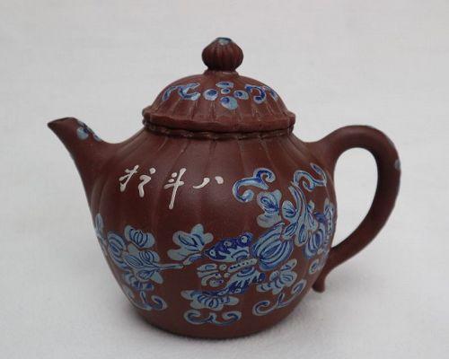 Chinese Yixing Zisha Tea Pot (176)