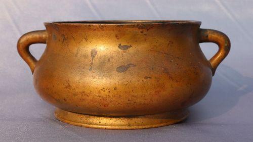 Chinese Bronze Censer, Xuande Mark