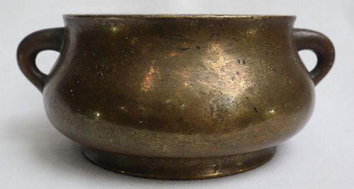 Chinese 17th - 18th Century Bronze censer