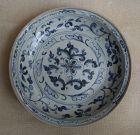 Vietnamese 15th Century Blue and White Dish
