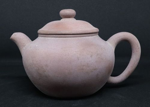 Chinese Tek Sing Cargo Yixing Zisha Purple Clay Teapot