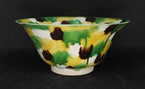 Chinese Sancai Glazed Bowl Qing Dynasty, Kangxi Period