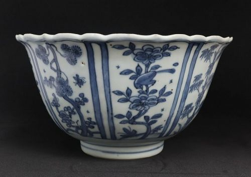 Chinese Ming Dynasty Large Bowl, Wanli Periode