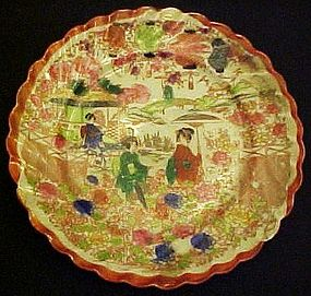 Old Geisha ware Parasol C red orange swirl edge plate