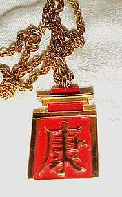 Crown Trifari  red gold Pagoda pendant  HEALTH