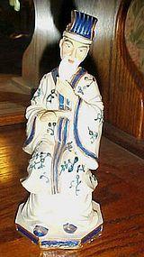 "Seymour Mann Collectible Asian Man sitting figurine 8.25"""