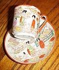 Japan Geisha girl demitasse cup and saucer set