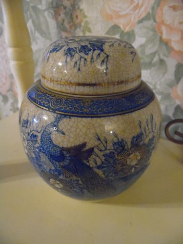 Beautiful blue and gold peacock crackle ginger Jar