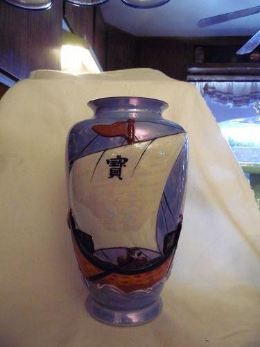 """Large 3-D Vintage lustre ware sailboat ship vase Japan almost 10"""""""