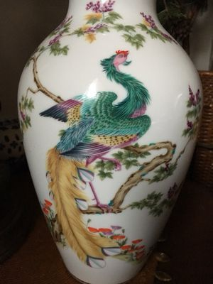 1983 Limited Edition Imperial Phoenix Vase, Kyoto