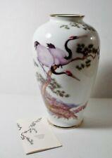 Vintage 1983 Limited Edition Imperial Crane Vase