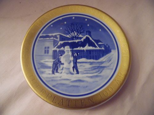 Bing and Grondahl Denmark 100th  Anniversary Edition, Mini Plate  7th