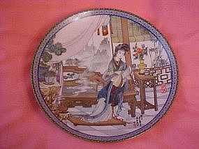 Maio Yu, Beauties of the red Mansion, Chinese plate