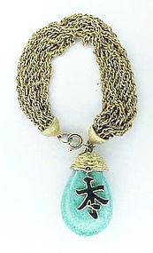 Trifari Peking green Asian charm multi strand bracelet