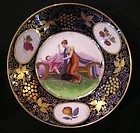 Newhall Porcelain Cup & Saucer with Mother and Child