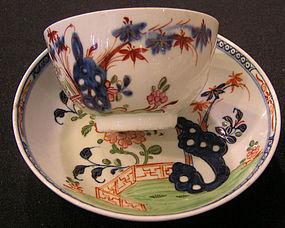 Lowestoft Teabowl in Redgrave Pattern