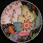 """Coalport Porcelain Plate, """"Tobacco Leaf"""" Pattern #1698"""