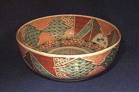 19th Century Japanese Imari Porcelain Bowl