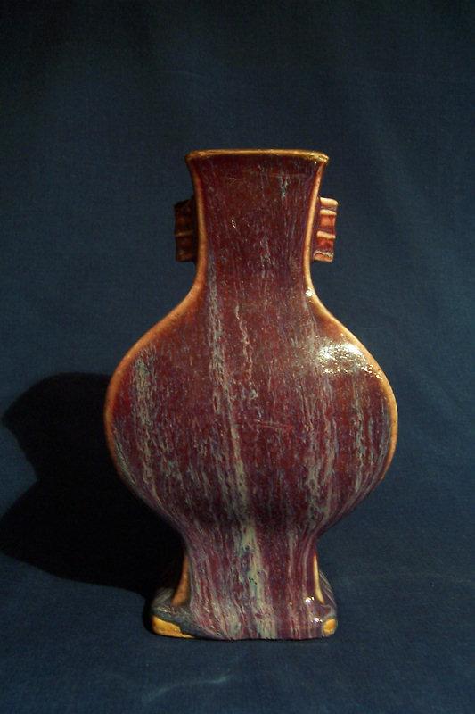 Chinese Flambe Glazed Porcelain Arrow Vase