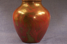 WMF Ikora fire patinated copper or bronze vase. Marked