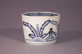 Attractive Japanese blue and white porcelain soba choko