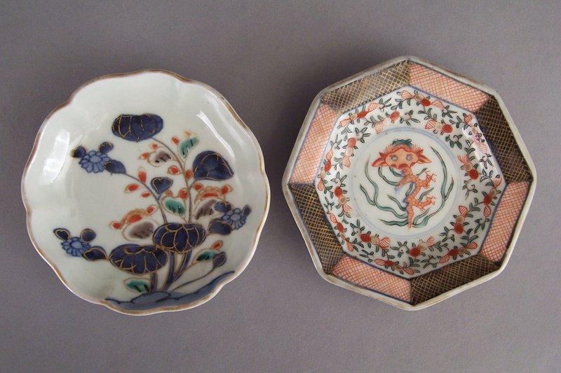 Two Japanese Imari Polychrome Enamel Porcelain Mamezara