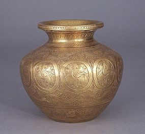Indian Brass Lota with Chiseled and Incised Decoration