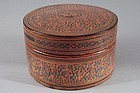 Burmese Red Lacquer Covered Box With Fitted Bowl Insert